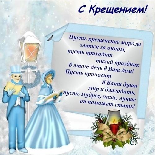 Поздравления с серебряной свадьбой брату и снохе фото 559