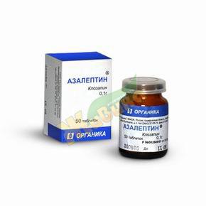 Азалептин 100 мг