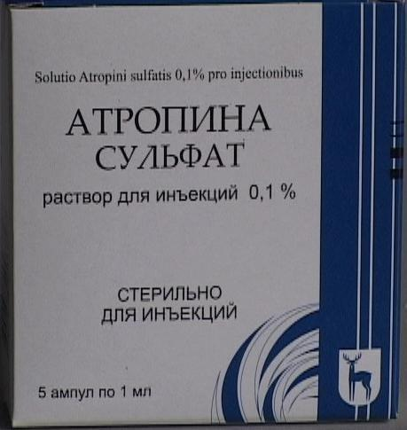 атропин 0.1% для инъекций