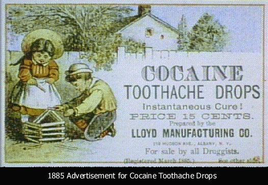 Кокаин История