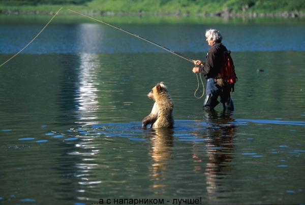 приснилась рыбалка с друзьями