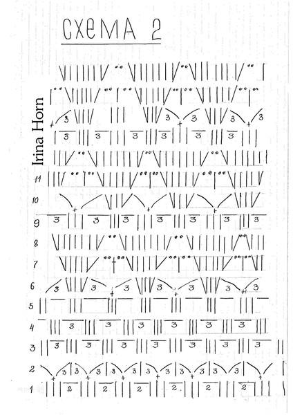 схема регулятора напряжения для лодочного мотора yamaha. цифры картинки.