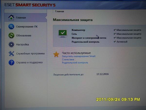Eset NOD32 antivirus 4 license key как активировать антивирусник eset no