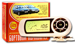 AutoelektronikaSPB.ru