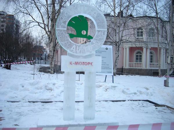 http://content.foto.mail.ru/mail/tspektor/219/i-226.jpg