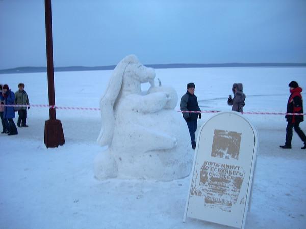 http://content.foto.mail.ru/mail/tspektor/219/i-240.jpg