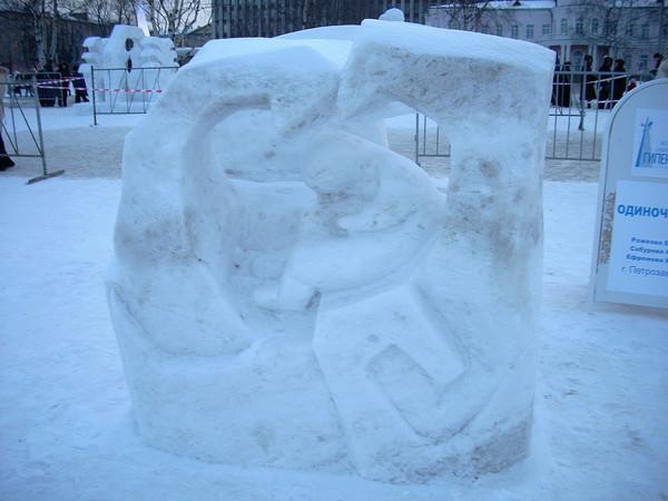 http://content.foto.mail.ru/mail/tspektor/219/i-241.jpg