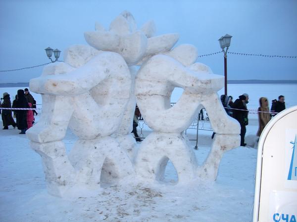 http://content.foto.mail.ru/mail/tspektor/219/i-257.jpg