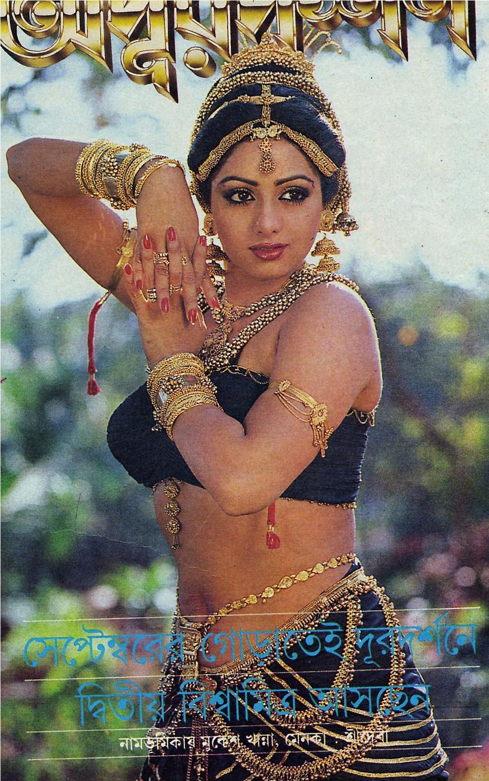 Бесценный подарок индийское кино 22