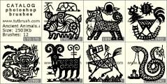 Download кисти фотошоп Древние животные