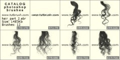 Download кисти фотошоп Кусочки волос