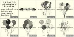 Скачать кисти фотошоп воздушные шарики