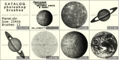 Планеты Cолнечной системы