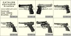 Кисть фотошоп Набор пистолетов