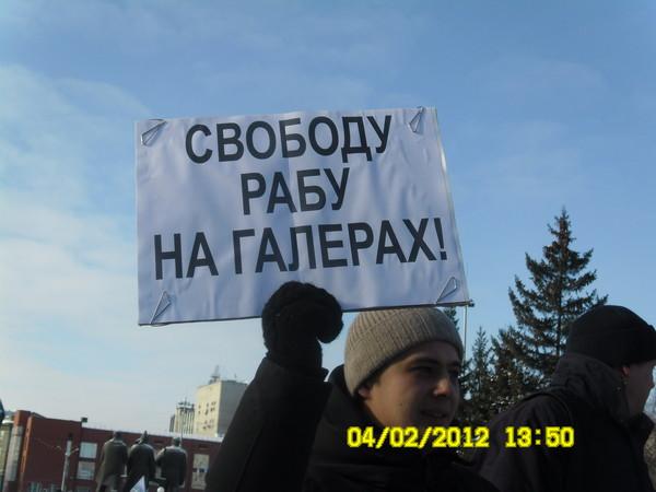 Творчество народа...)))