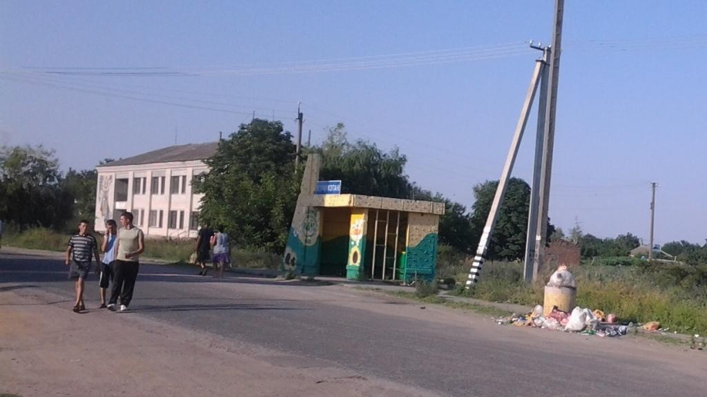 остановка Копани