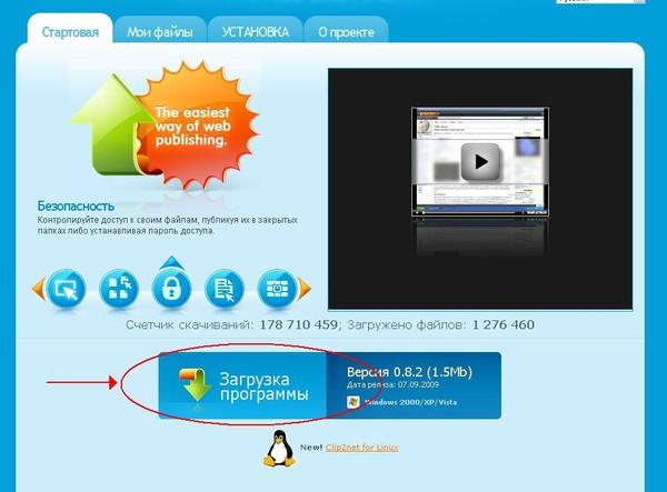 ... извлечение устройств — Устройство: heyroynt.ru/пропала-кнопка-безопасное...