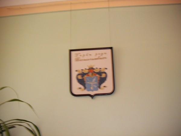 герб чехова