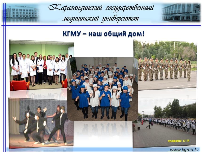 Проходные полупроходные баллы 2012 2013