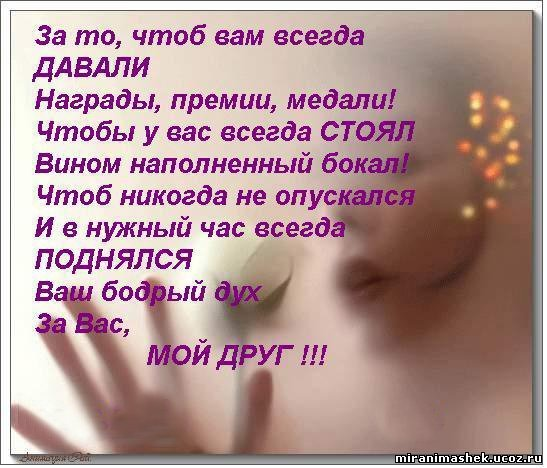http://content.foto.mail.ru/mail/vera-tagantseva/_answers/i-480.jpg