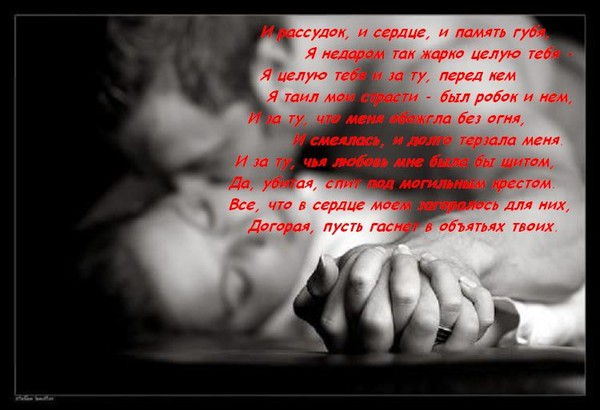 Любовь=))))))))) I-614