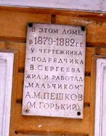 Cмешные надписи и таблички....