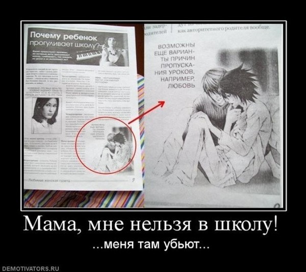 http://content.foto.mail.ru/mail/vinilka07/_blogs/i-573.jpg