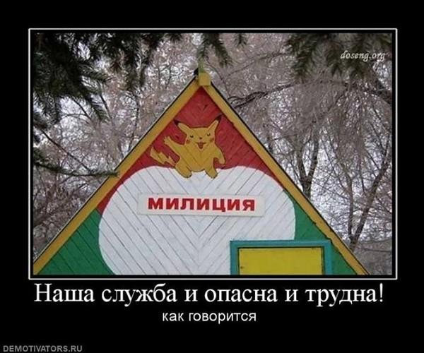 http://content.foto.mail.ru/mail/vinilka07/_blogs/i-594.jpg
