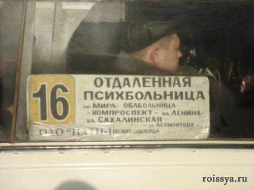 Террорист Пушилин подтвердил, что угрожал Кучме войной до полного захвата Донецкой и Луганской областей - Цензор.НЕТ 3170