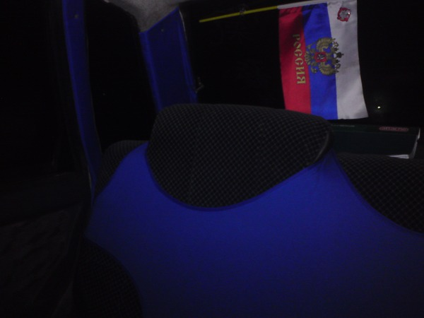 http://content.foto.mail.ru/mail/vislji/49/i-52.jpg