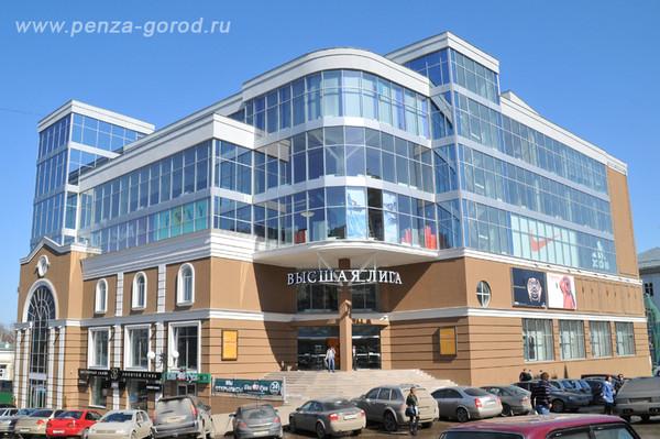 http://content.foto.mail.ru/mail/vladalexsh/Penza/i-495.jpg