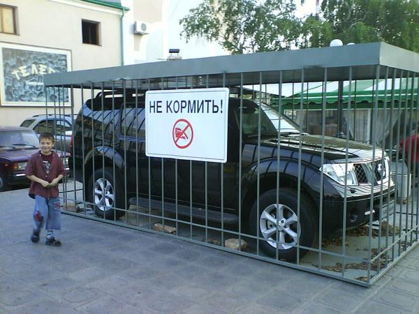 В Оренбурге такая же картина.  Видимо кто-то слизал.  Quote.  Челябинск-2009.