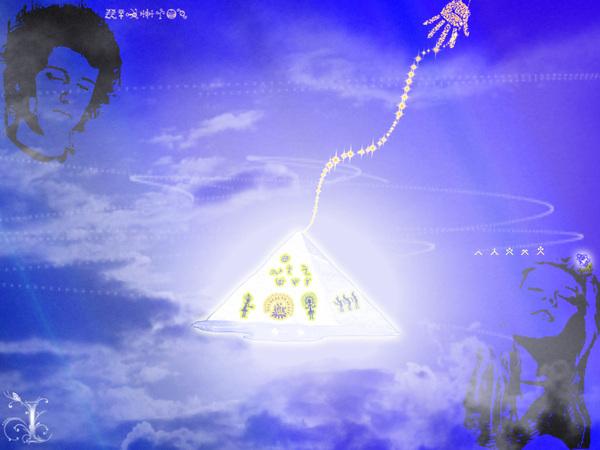 Талисман на счастье - хрустальная пирамида