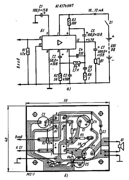 Усилитель нч на микросхеме к174ун7 на рис 40 а показана схема усилителя нч собранного на схема усилителя на...