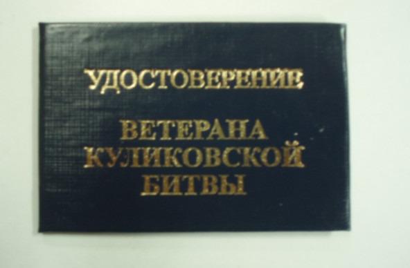 i-1153.jpg
