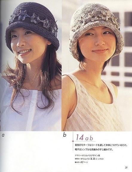Вязание шапок японские журналы 93