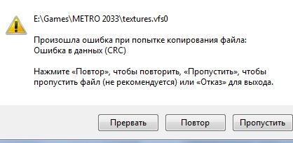 Добавлено через 9 минут всё разобрался!  And1 Mixtape. у когонибуть была такая проблема при установке?