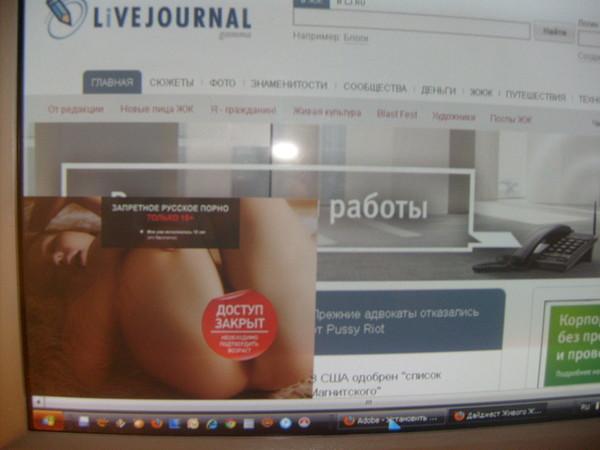 udalit-banner-dlya-porno-sayta