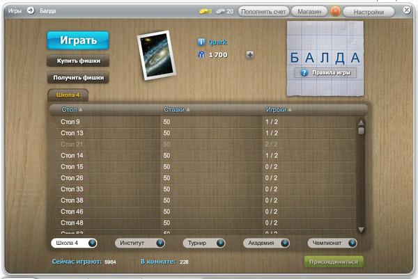 Игры карты Дурак онлайн бесплатно