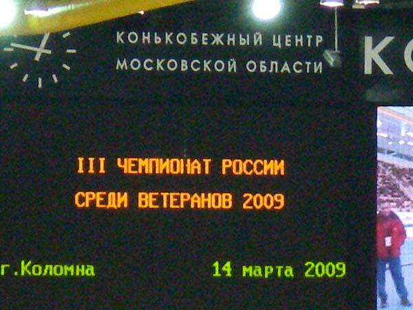 http://content.foto.mail.ru/mail/www285/403/i-427.jpg