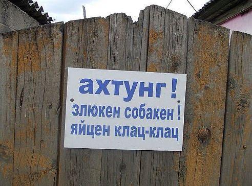 http://content.foto.mail.ru/mail/yanaki69/_mypagephoto/i-751.jpg