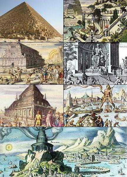 7 чудес света I-1559