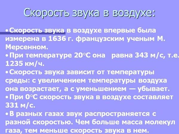 http://content.foto.mail.ru/mail/yar.ko/_blogs/i-1682.jpg