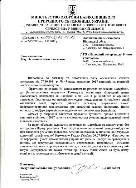 http//content.foto.mail.ru/mail/ybyut/67/i-69.jpg
