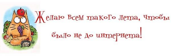 http://content.foto.mail.ru/mail/yshac/_blogs/i-42914.jpg