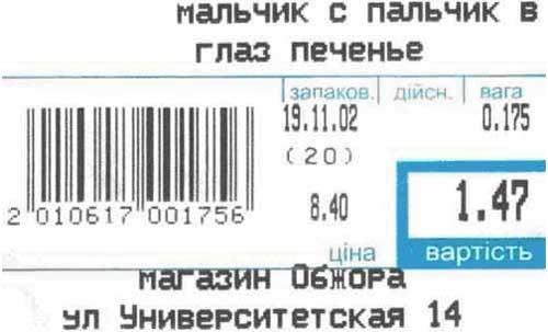 http://content.foto.mail.ru/mail/yulechka1308/_blogs/i-2259.jpg