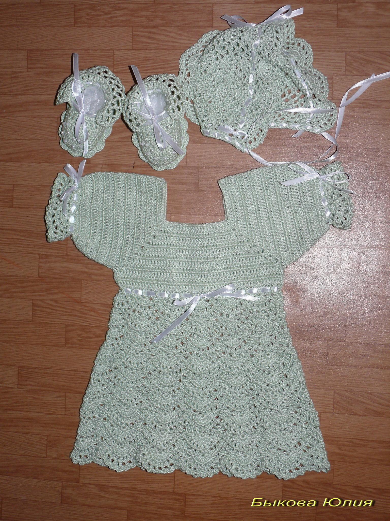 Схема вязания крестильных наборов для девочки