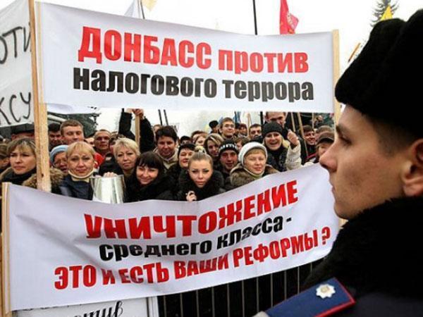Акции в Донбассе под лозунгом «Подарим Крыму 16 число, оттянем силовиков на себя!»