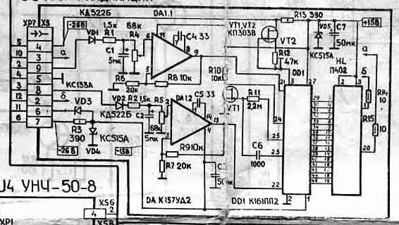 Продам 100% рабочую плату индикации от усилителя Radiotehnika у-101-стерео.  Схему прилагаю.  Прошу 200руб, разумный...