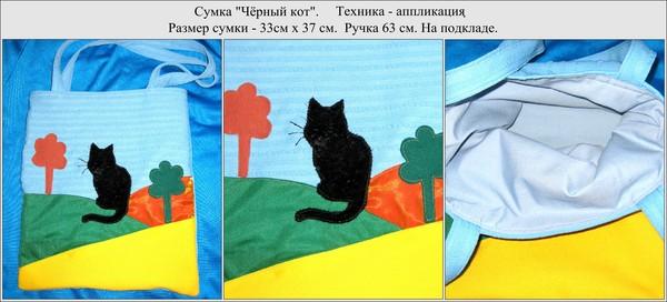 [img]http://content.foto.mail.ru/mail/zira72/7637/i-8918.jpg[/img]